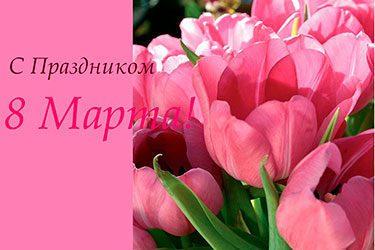 Naistenpäivä 8 marta
