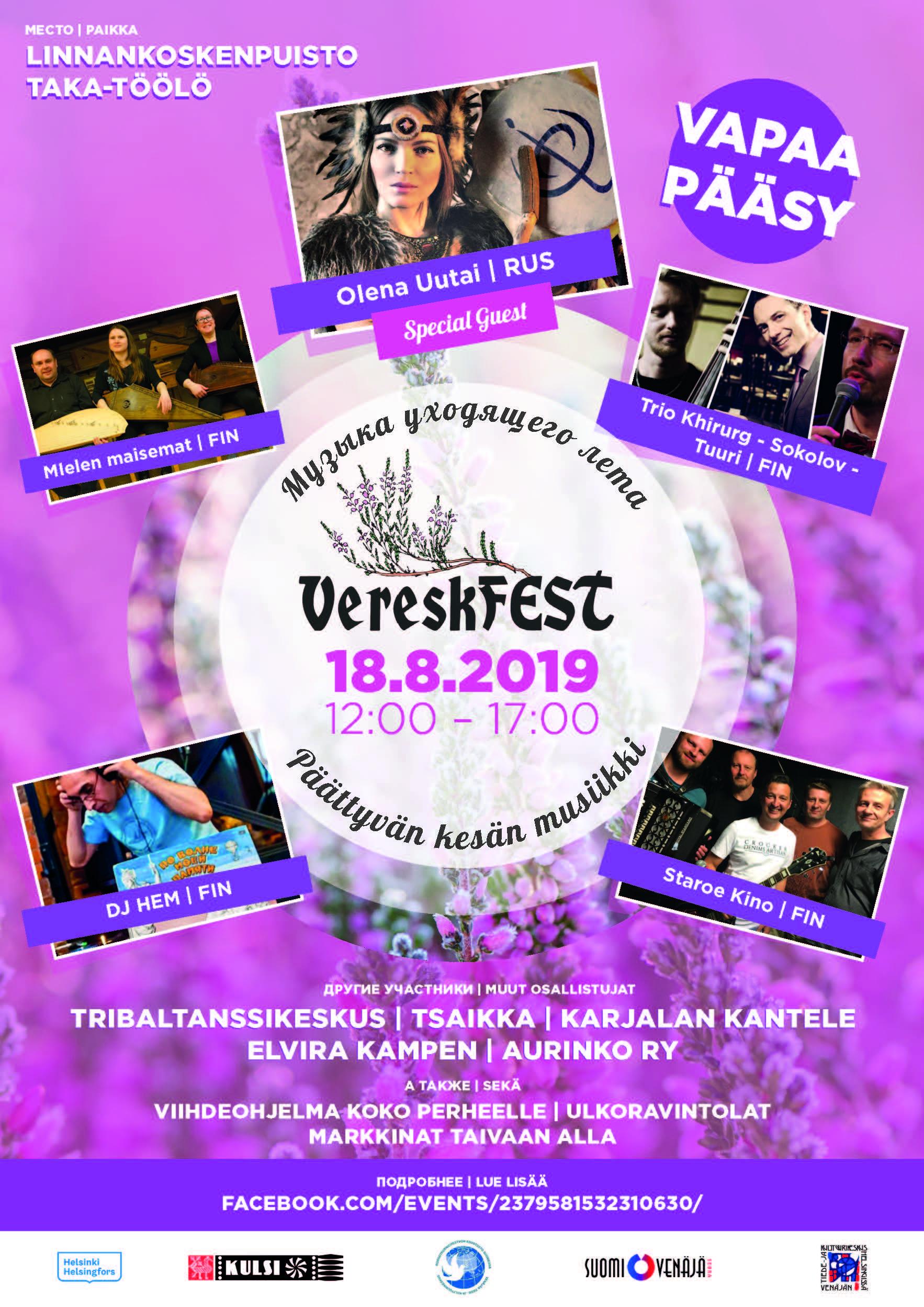 VereskFEST järjestetään 18.8.2019 Helsingissä Linnankosken puistossa.