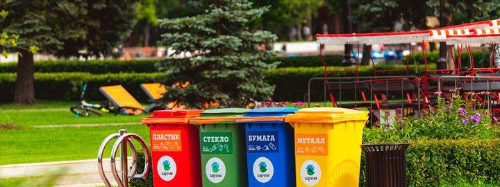 Jätteiden lajittelua Venäjällä, kuva Vlad Vasnetsov Pixabay-kuvapankki.