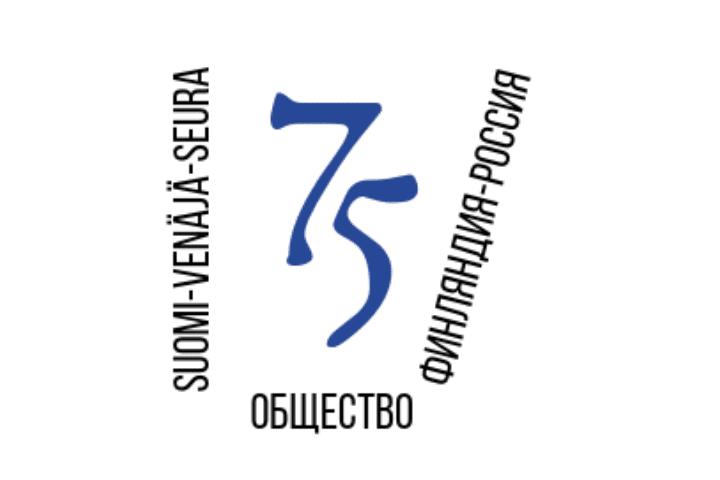 Suomi-Venäjä-Seura 75-vuotta logo