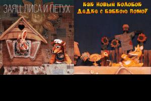 Savonlinnan kansainvälinen nukketeatterifestivaali