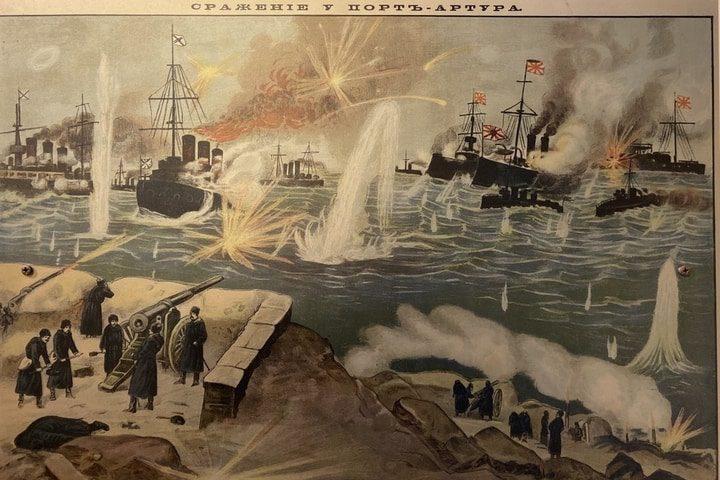 Venäjän Ja Japanin Sota
